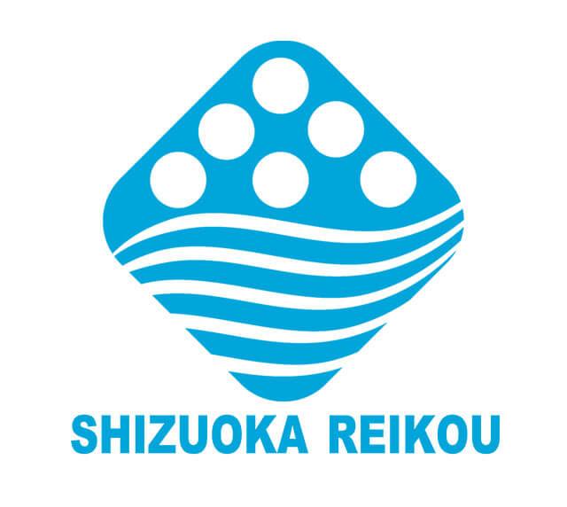 静岡冷工 冷凍機、空調設備や店舗、工場の改修工事、省エネ化、コストダウンの豊富な実績と技術力